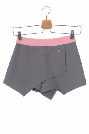 Пола - панталон Vaara