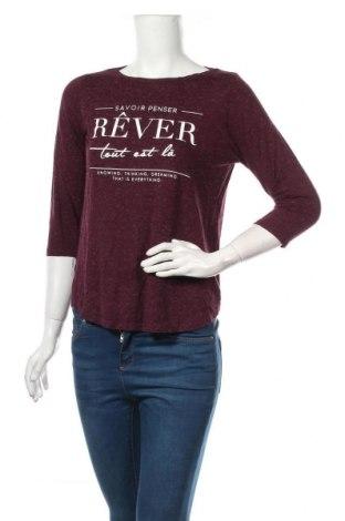 Дамска блуза Amisu, Размер S, Цвят Лилав, 95% вискоза, 5% полиестер, Цена 18,90лв.