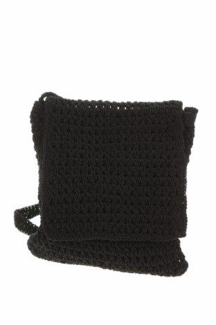 Дамска чанта Xhilaration, Цвят Черен, Текстил, Цена 22,05лв.
