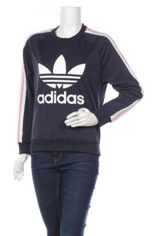Дамска спортна блуза Adidas, Размер XXS, Цвят Син, Полиестер, Цена 44,10лв.