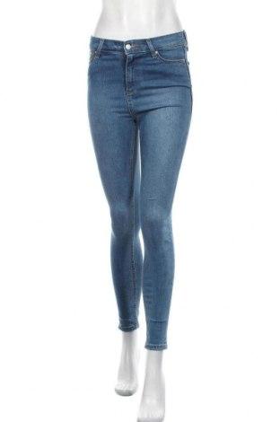 Дамски дънки Meraki, Размер S, Цвят Син, 84% памук, 13% полиестер, 3% еластан, Цена 33,60лв.