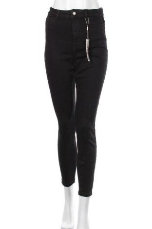Дамски дънки Pieces, Размер M, Цвят Черен, 98% памук, 2% еластан, Цена 51,45лв.