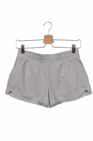 Дамски къс панталон Uniqlo, Размер XS, Цвят Сив, 72% полиестер, 15% еластан, 13% купро, Цена 18,75лв.