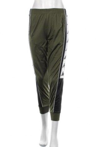 Pantaloni trening de femei Kappa, Mărime S, Culoare Verde, Poliester, Preț 89,53 Lei