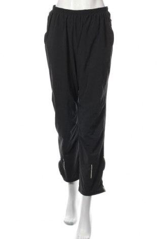Dámské tepláky Nike, Velikost XL, Barva Černá, 86% polyester, 14% elastan, Cena  510,00Kč