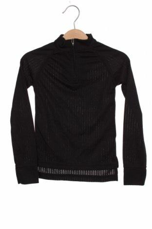 Dziecięca sportowa bluzka Trespass, Rozmiar 18-24m/ 86-98 cm, Kolor Czarny, Poliester, Cena 86,25zł
