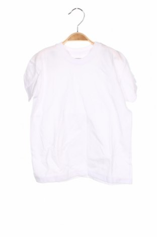 Dětský komplet  Rapife, Velikost 3-4y/ 104-110 cm, Barva Bílá, 50% bavlna, 50% polyester, Cena  579,00Kč