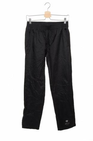 Pantaloni de trening, pentru copii 46 Nord, Mărime 13-14y/ 164-168 cm, Culoare Negru, Poliamidă, Preț 72,95 Lei