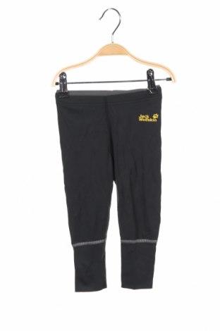 Dětské spodní prádlo Jack Wolfskin, Velikost 18-24m/ 86-98 cm, Barva Černá, Polyamide, Cena  385,00Kč