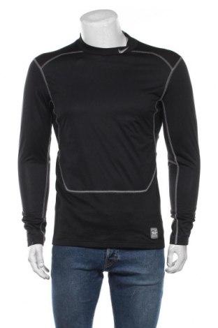 Мъжка спортна блуза Nike, Размер M, Цвят Сив, Цена 29,40лв.