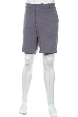 Pánské kraťasy Nike, Velikost L, Barva Fialová, 93% polyester, 7% elastan, Cena  459,00Kč