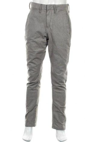 Pantaloni de bărbați Zara Man, Mărime M, Culoare Bej, Bumbac, Preț 93,75 Lei