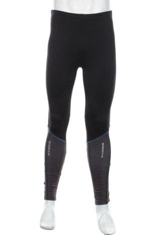 Мъжки спортен екип Crivit, Размер M, Цвят Черен, 89% полиестер, 11% еластан, Цена 14,70лв.