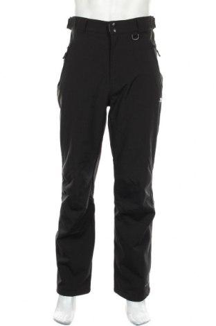 Pánské tepláky  Trespass, Velikost M, Barva Černá, 94% polyester, 6% elastan, Cena  1076,00Kč