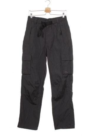 Pantaloni trening de bărbați Trespass, Mărime XS, Culoare Gri, Poliamidă, Preț 148,42 Lei