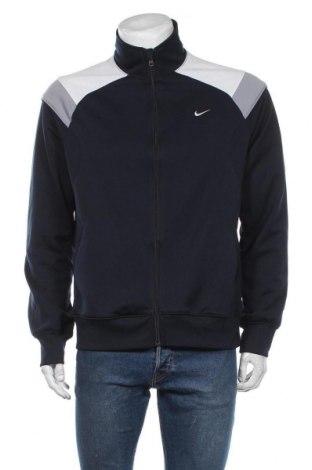Мъжко спортно горнище Nike, Размер M, Цвят Син, Полиестер, Цена 18,90лв.