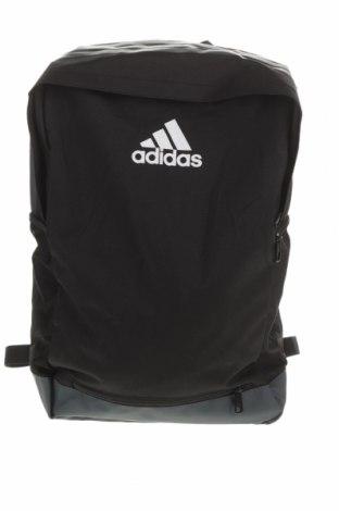 Ruksak  Adidas, Barva Černá, Textile , Cena  717,00Kč