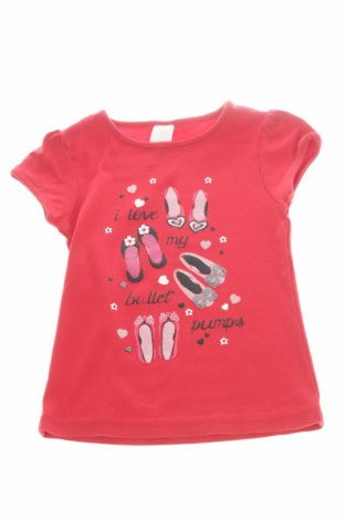 Детска блуза Palomino