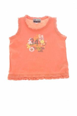 Μπλουζάκι αμάνικο παιδικό Bon Bon