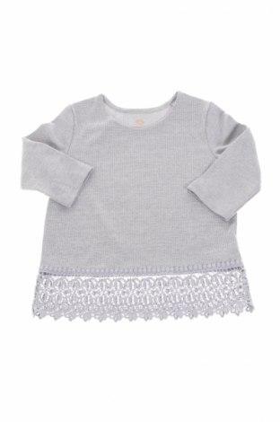 Детска блуза Pepperts