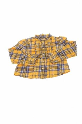 Детска риза E-Land
