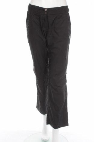 Дамски спортен панталон Espe