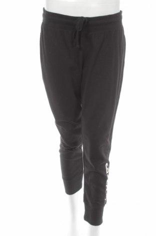 Pantaloni trening de femei Gap