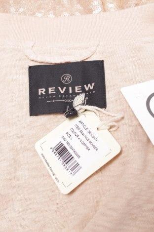 Γυναικείο μπουφάν Review
