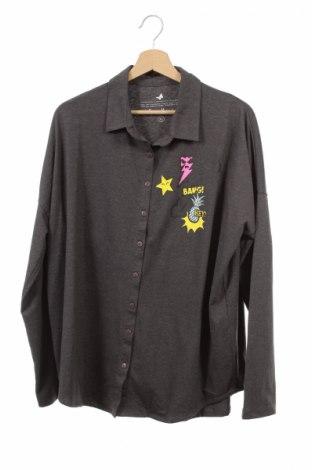Детска риза Carry