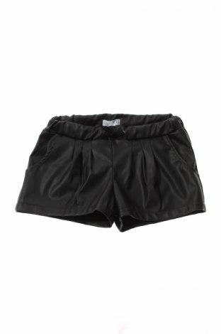 Детски къс панталон Vrs