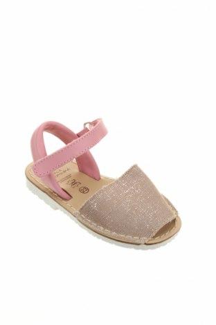Детски сандали Avarca