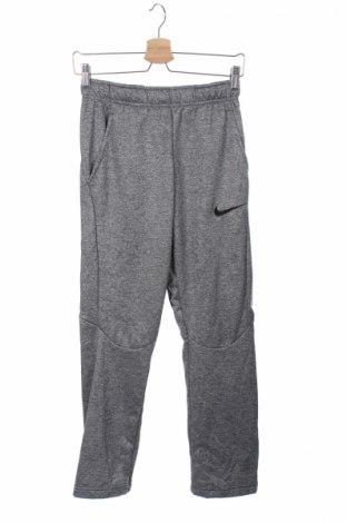 Pantaloni trening de copii Nike