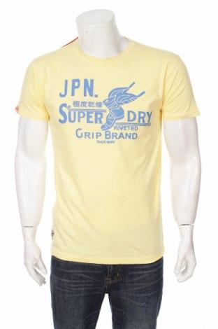 Мъжка тениска Superdry