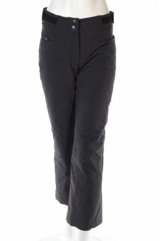 Дамски панталон за зимни спортове All Sport