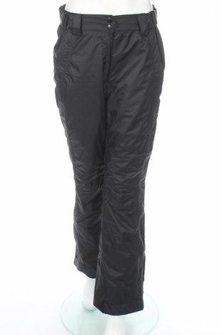 Дамски панталон за зимни спортове Shamp