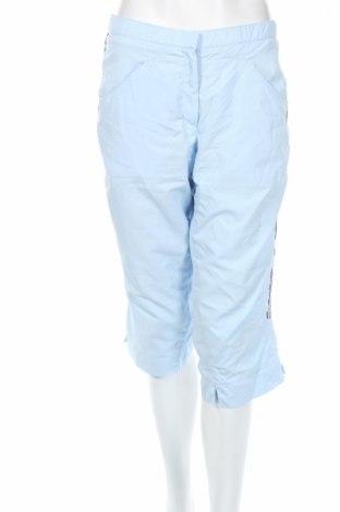 Γυναικείο αθλητικό παντελόνι Adidas