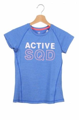 Παιδικό μπλουζάκι H&M Sport