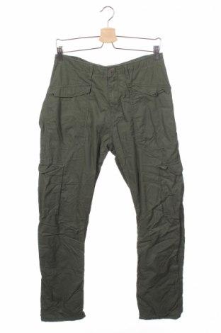 Detské nohavice  H&M B'B
