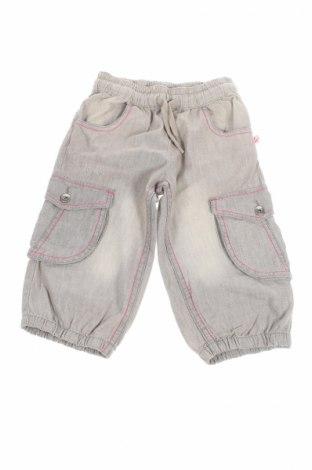 Детски панталон Whoojxe