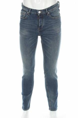 Męskie jeansy Mango