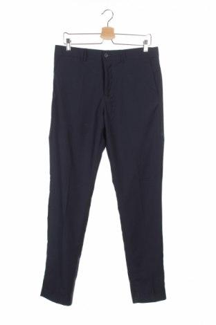 Мъжки панталон Suit