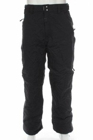 Pantaloni de bărbați pentru sport de iarnă Atrium