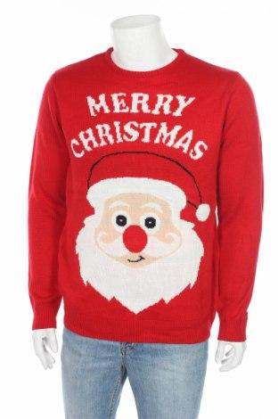 Мъжки пуловер Primark