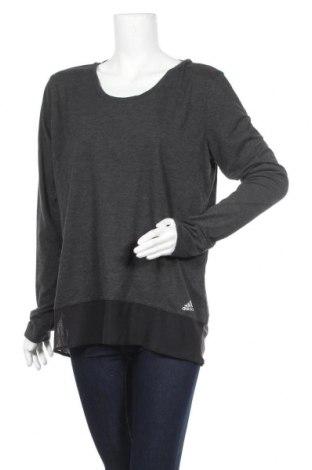 Дамска спортна блуза Adidas, Размер XL, Цвят Сив, 65% полиестер, 35% вискоза, Цена 31,92лв.