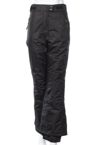 Дамски панталон за зимни спортове Crivit, Размер XL, Цвят Черен, Полиестер, Цена 54,34лв.