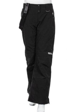 Дамски панталон за зимни спортове Nord Blanc, Размер L, Цвят Черен, Полиестер, Цена 51,87лв.