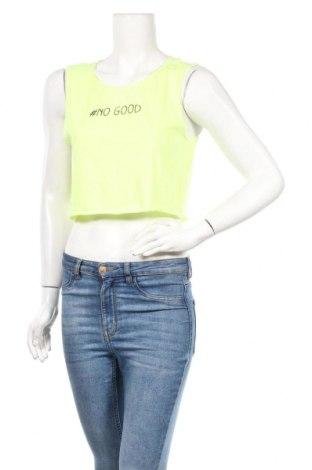 Γυναικείο αμάνικο μπλουζάκι Sinsay, Μέγεθος M, Χρώμα Κίτρινο, 60% βαμβάκι, 40% πολυεστέρας, Τιμή 5,76€