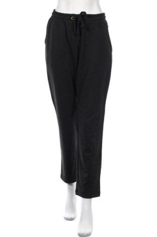 Дамско спортно долнище, Размер M, Цвят Черен, 60% памук, 40% полиестер, Цена 18,74лв.
