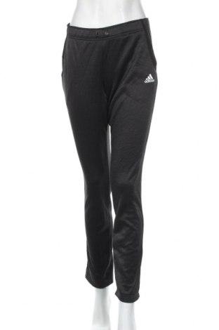 Дамско спортно долнище Adidas, Размер XS, Цвят Черен, Полиестер, Цена 27,93лв.
