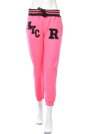 Дамско спортно горнище, Размер M, Цвят Розов, Цена 14,96лв.